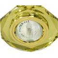Светильник 8020-2 Желтый