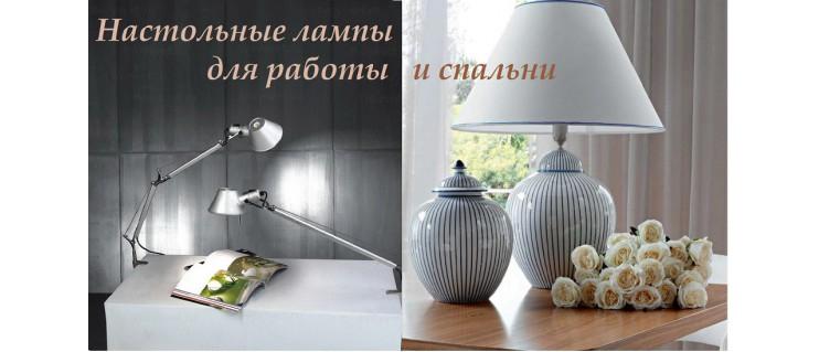 Дизайн 10