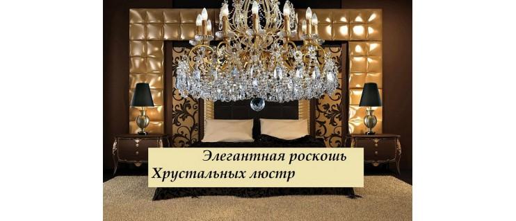 Дизайн 7