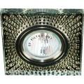 Светильник 8998-2 Прозрачный