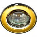 Светильник 301T-MR11 золото-хром