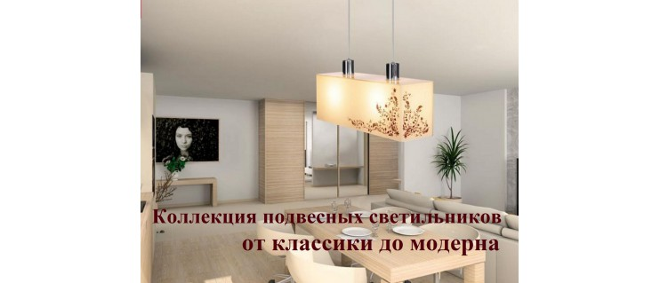 Дизайн 4