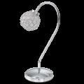 Настольная лампа BERAMO 1, 92569