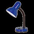 Настольная лампа BASIC, 9232