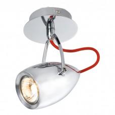 Светильник Arte Lamp A4005AP-1CC