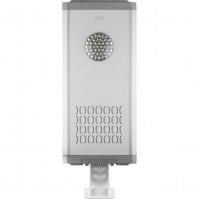 Трассовый светильник на солнечной батарее SP2337 25W 6400K с датчиком движения, серый