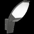 Светильник Eglo 93518