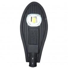 Светильник уличный светодиодный Feron SP2558 арт.12205